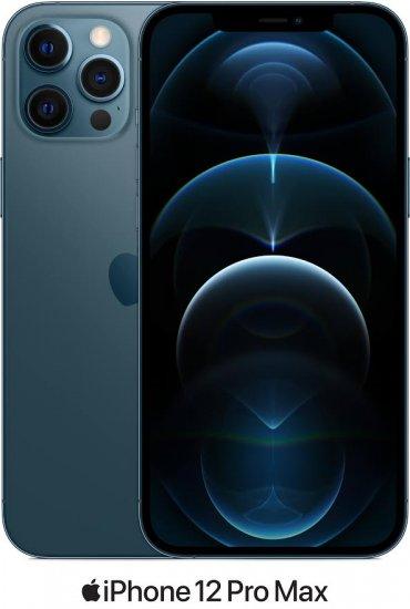 האייפון 12 פרו מקס החזק והעוצמתי מבית Apple | מבצעים לארועים 123 מזל טוב