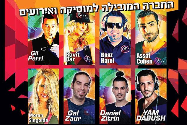 רוקה djs | תקליטנים בחיפה | רוקה די גיי | רוית בר