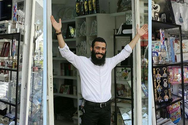 יצאת צדיק-תשמישי קדושה ויודאיקה בחיפה | תפילין לבר מצווה בחיפה במחיר שפוי