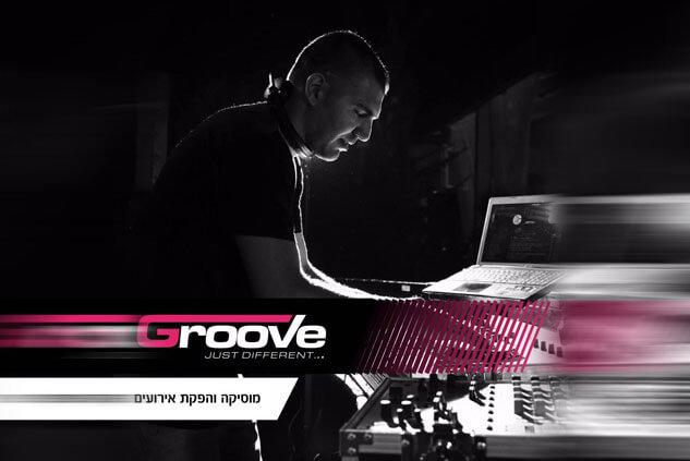 די גיי לחתונה-GROOVE DJS  | שמעון ויצמן תקליטן מומלץ לחתונות ואירועים ברחובות והסביבה